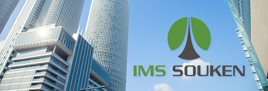 株式会社IMS総研